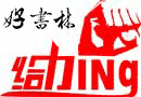 【网王同人】《天才人间》BY无幻水引 (柳莲二X水岛岳 原创人物 微虐 HE)